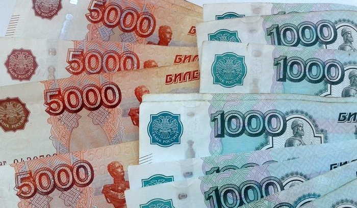 Максимальная ставка по вкладам топ-10 банков снизилась