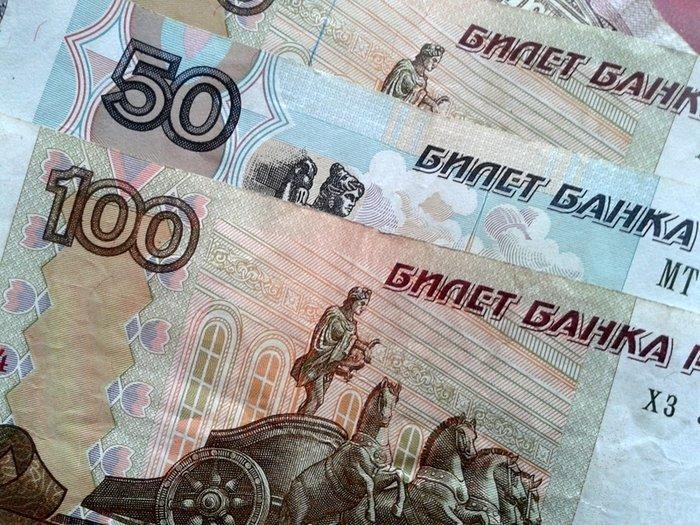Курс рубля пытается стабилизироваться