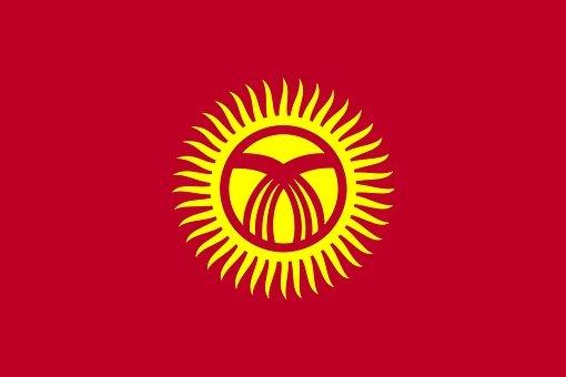 В Киргизии сделали праздничным день восстания против РФ