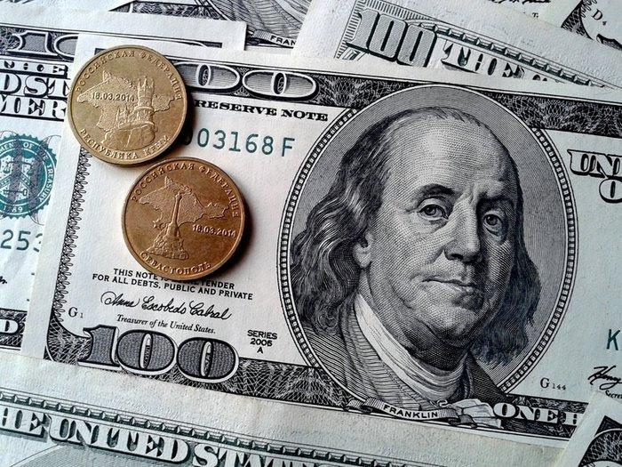 Рубль стабилен в начале торгов