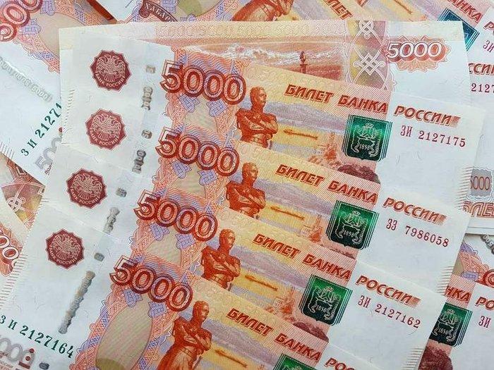 Курс доллара ушел ниже 58 рублей