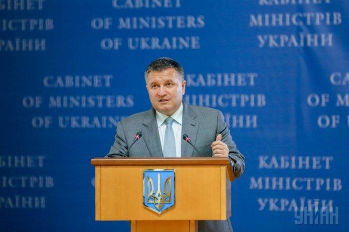 Названа новая причина конфликта Авакова и Порошенко