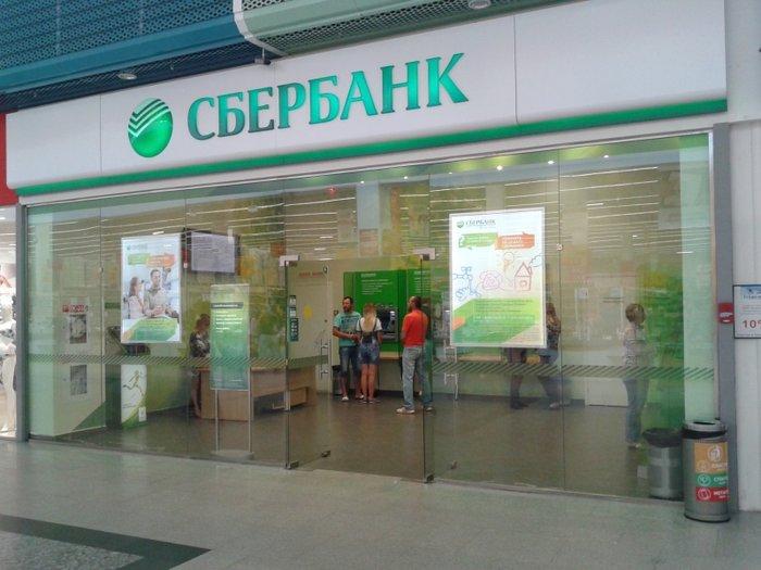 Сбербанк начал продажи третьего транша ОФЗ-н