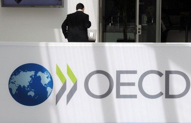 ОЭСР ухудшила прогноз роста ВВП России