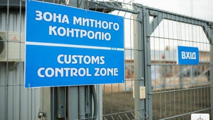 Киев усилит контроль на границе с Россией
