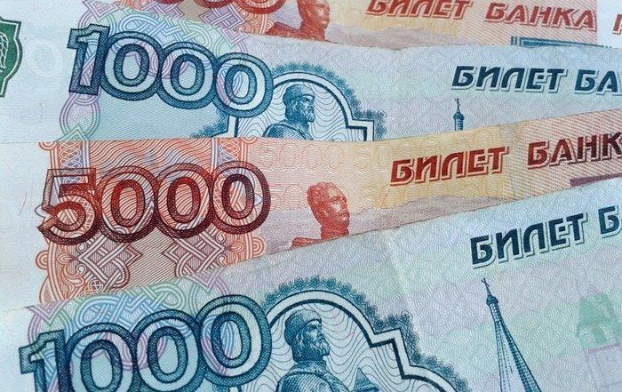 Рубль дешевеет на фоне коррекции по доллару