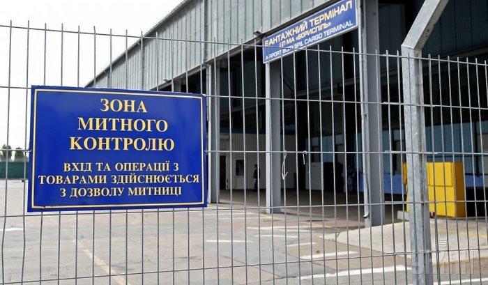 МИД предупредил россиян о проблемах при поездках на Украину