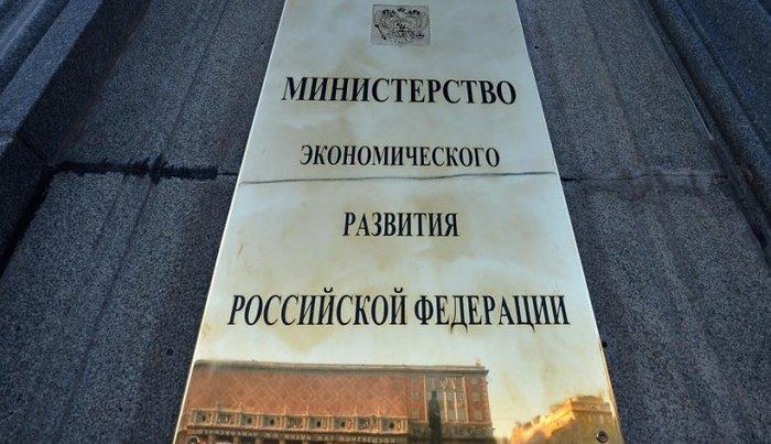Россия оспорит в ВТО новые претензии ЕС по свинине