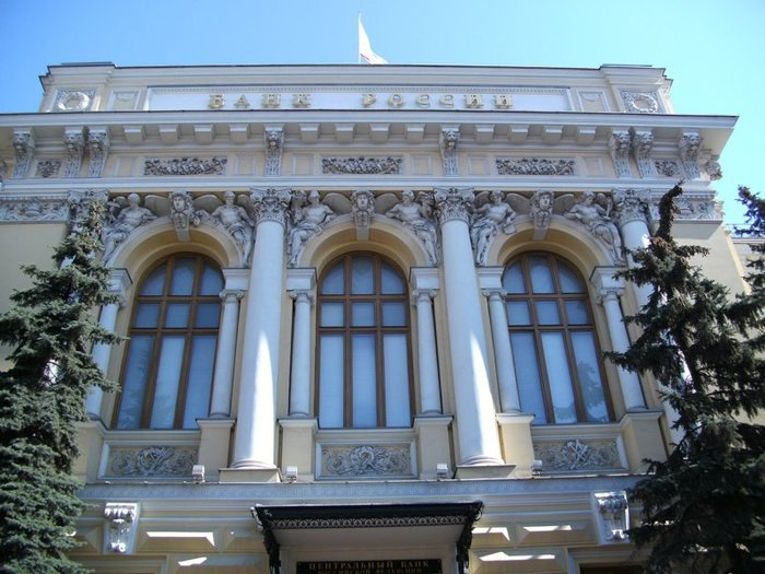 ЦБ отозвал лицензию у банка «Кредит Экспресс»