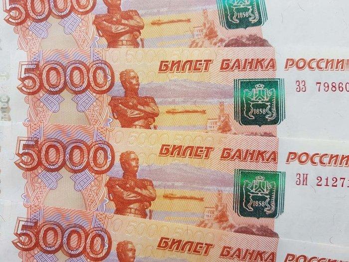 Рубль дорожает на открытии торгов