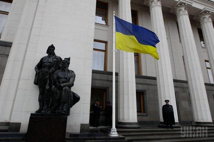 На Украине рассказали, как победить Россию
