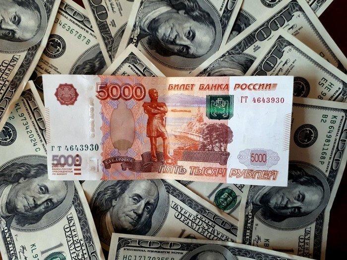 Минэкономразвития дало прогноз по курсу рубля