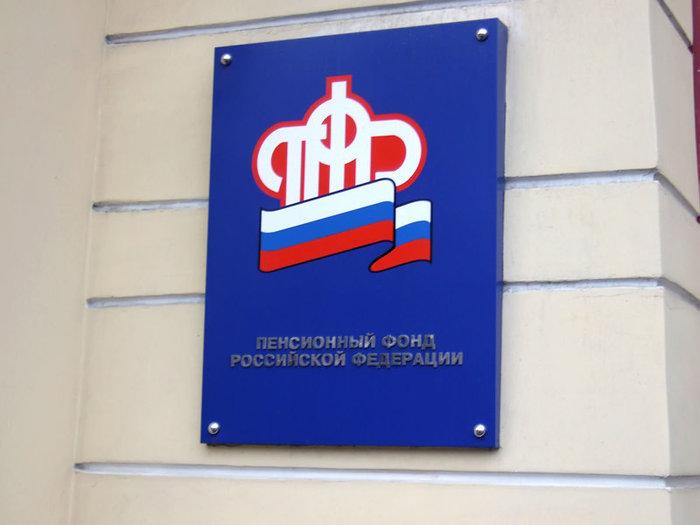 Путин сократил расходы на пенсии