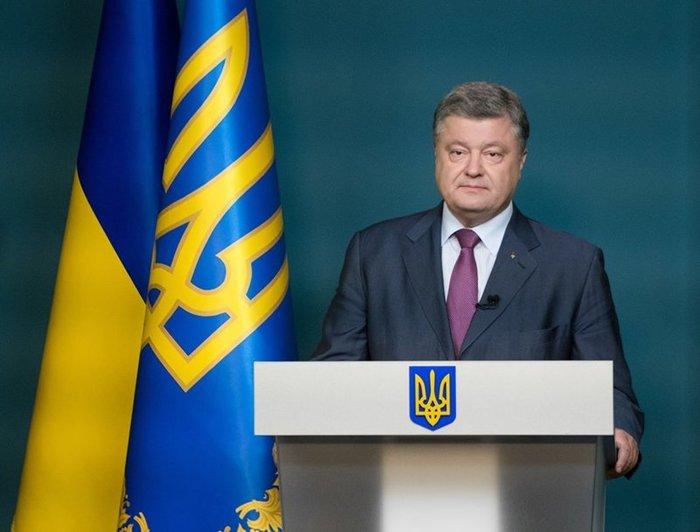 Порошенко заявил о разрыве всех связей с «Российской империей»
