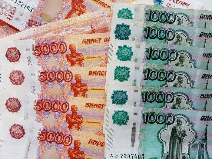 Россиянам недоплатили миллиарды рублей