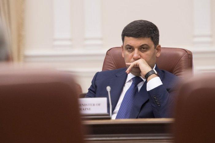 Премьер Украины заговорил о дефолте