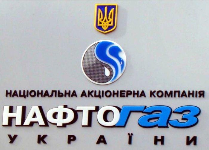 Украина раскрыла способы остановить «Северный поток-2»