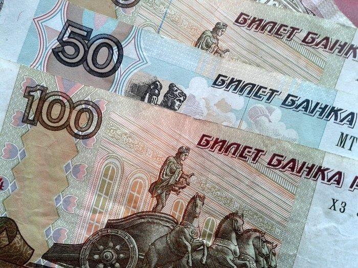 Рубль не смог продолжить укрепление