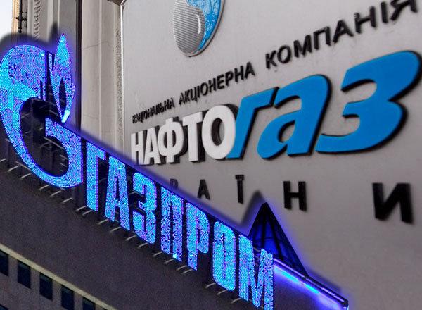«Нафтогаз» намерен получить с «Газпрома» еще $100 млн
