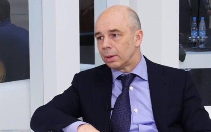 Силуанов рассказал, как достичь ускоренного экономического роста