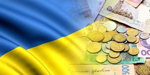 Украину признали самой уязвимой из развивающихся экономик