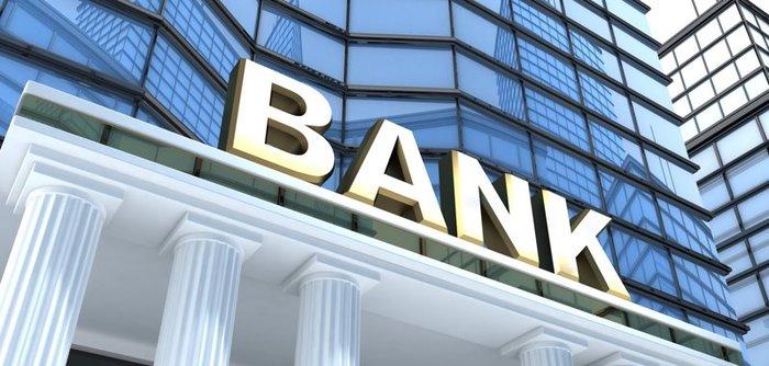 Эксперты назвали самый безопасный банк в мире