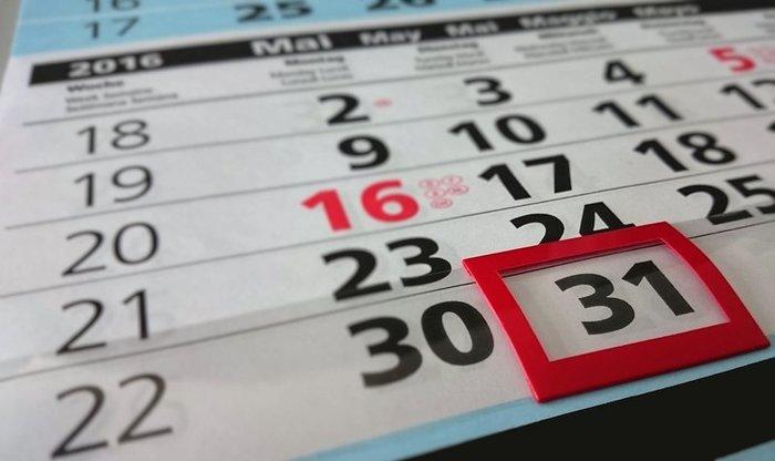 Как отдыхаем в 2019 году: утвержден перенос праздников