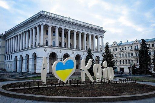 Украинцы обеспокоились направлением развития страны